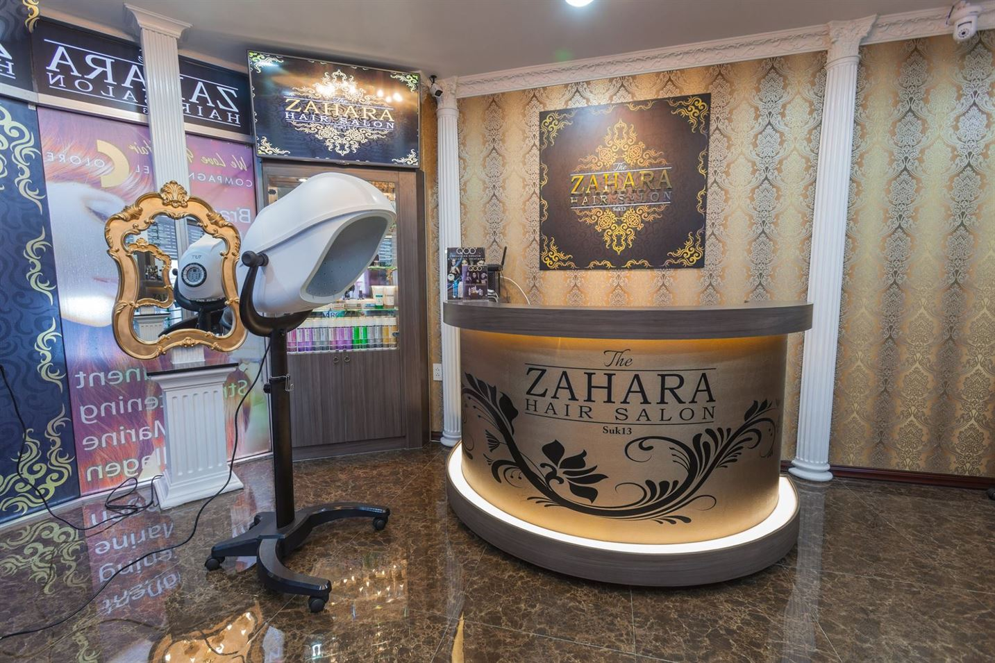 Zahara Hair Salon - Entrance